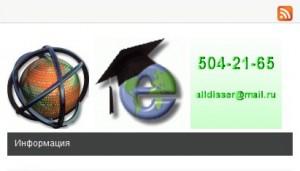 кандидатсякая диссертация http://www.alldisser.ru/